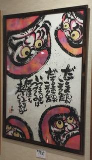 IMG_5812 (編集済み).JPG