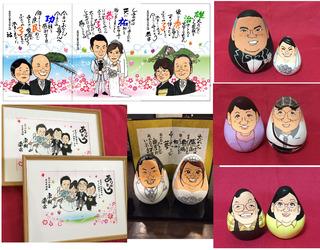 TB三連サンプル等2017秋.jpg